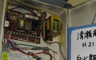 自動火災報知器バッテリー交換